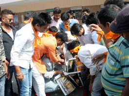 Activists of the Shree Rajput Karni Sena on Friday gathered outside the Central Board of Film Certification (CBFC) office here on Friday to protest against the coming release of Sanjay Leela Bhansali's