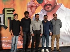 Telugu movie Gang success meet held in AP. Celebs like Suriya, Vignesh Shivan, Gnanavel Raja graced the event.