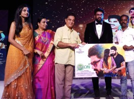Kamal Haasan launches WhatsApp first look poster in Chennai. uratchi Thalaivar MGR's grandson V.Ramachandran and Rasheed graced the event.
