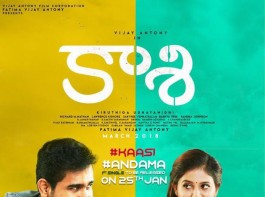 Check out the first look poster of Telugu movie Kaasi starring Vijay Antony, Anjali and Sunaina in the lead role. Directed by Kiruthiga Udhayanidhi and produced by Fatima Vijay Antony under Vijay Antony Film Corporation banner.