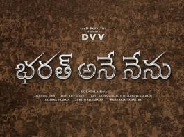 Title Design of Superstar Mahesh Babu and director Koratala Siva's film Bharat Ane Nenu.