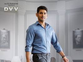 Mahesh Babu's upcoming movie Bharath Ane Nenu first look poster was unveiled on 26th January on the occasion of Republic Day. Mahesh Babu plays the Chief Minister of Andhra Pradesh.