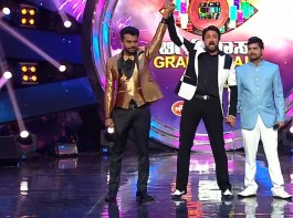 Actor Sudeep Sudeep announced Chandan Shetty as the winner, while Diwakar with the runner-up trophy.