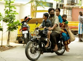 Savarakathi is an upcoming Tamil drama film directed by GR Adithya, written and produced by his brother Mysskin.