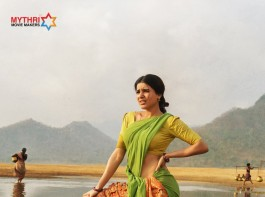 The makers unveiled the first look of actress Samantha as Rama Lakshmi.