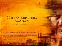 The makers unveiled the first look poster of Chekka Chivantha Vaanam starring Simbu, Vijay Sethupathi, Arun Vijay, Jyothika and Arvind Swami in the lead role.