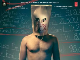 After piquing the interests of the audience with its intriguing teaser, the makers of 'Blackमेल' have released another quirky poster of the film. Featuring Irrfan bare-chested with just boxer shorts and a paper bag to cover his face, the new poster adds to the anticipation of the film. Showcasing Irrfan in a never seen before avatar, the teaser features the actor bare-chested in a pair of boxer shorts with a bras and panty paper bag covering his face. He is seen running about the streets with two eye holes cut into this lingerie paper bag.