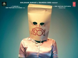 The makers of Abhinay Deo's directorial 'Blackmail' have opted for an unusual method to reveal the character posters of the star cast. While the teaser and earlier posters featured Irrfan with a bra and panty paper bag covering his face, now the entire star cast is seen with the same paper bag covering their faces.