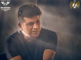 Tagaru is an upcoming Kannada action film directed by Duniya Soori and produced by KP Srikanth.