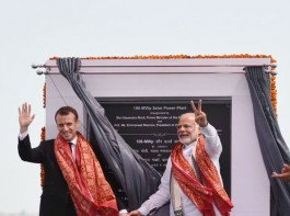 Prime Minister Narendra Modi and visiting French President Emmanuel Macron on Monday inaugurated the biggest solar power plant of Uttar Pradesh in Mirzapur district.