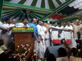 Independent legislator and sidelined AIADMK leader T.T.V. Dinakaran on Thursday launched his new party called Amma Makkal Munnetra Kazhagham (AMMK). He announced his party's name at Melur near the temple town here in Tamil Nadu. The party flag was later unfurled.