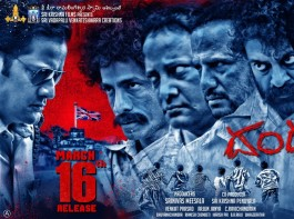 Dandupalya 3 is an upcoming Kannada movie written, directed by Srinivasa Raju and produced by Ram Talluri under SRT Entertainers Private Limited banner.