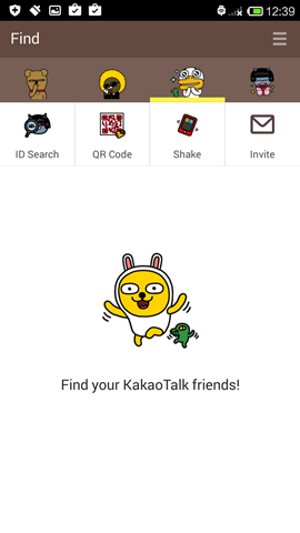 Kakao talk: Free Calls & Text