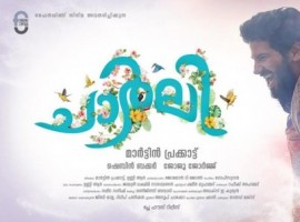 Dulquer Salmaan's Charlie First Look Poster