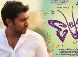 Premam is a 2015 Malayalam coming-of-age romantic comedy-drama film written, edited, and directed by Alphonse Putharen.