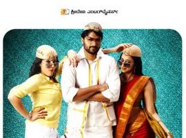 Rangi Taranga Movie Poster