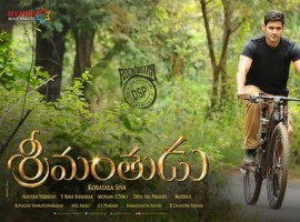 Mahesh Babu's Srimanthudu Audio Launch Poster