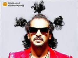 Uppi 2 (Upendra 2), will be released soon and Upendra is planning to release the film also in Telugu along with Kannada.