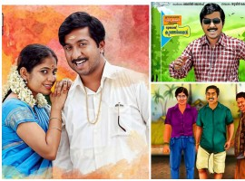 'Kunjiramayanam' has Vineeth Sreenivasan, Srinda Ashab, Dhyan Sreenivasan and Aju Varghese in the lead roles.