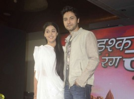 Television Serial Ishq Ka Rang Safed Press Meet.