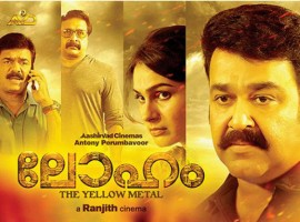 After the highly disappointing Ramzan season, Malayalam Cinema is all set to welcome the Onam season with huge hopes.