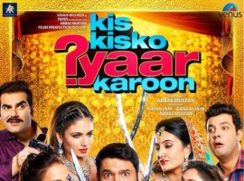 Kis Kisko Pyaar Karoon is an upcoming 2015 Indian romantic comedy film directed by director duo Abbas-Mustan, in which Indian TV stand-up comedy king Kapil Sharma will make his film debut In Bollywood.