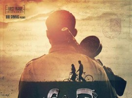 Check out Varun Tej upcoming movie Kanche First Look Poster.