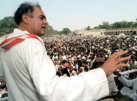 Rajiv Ratna Gandhi was the seventh Prime Minister of India, serving from 1984 to 1989.   He took office after the 1984 assassination of his mother, Prime Minister Indira Gandhi, to become the youngest Indian Prime Minister.  Jump to Memorable Quotes from Rajiv Gandhi and on Rajiv Gandhi.