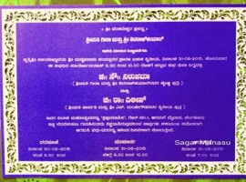 Actor Shivarajkumar daughter Nirupama's Wedding Invitation Card.