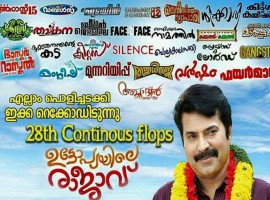 Mammootty starrer 'Utopiayile Rajavu' and Mohanlal's 'Loham' are released as Onam films.