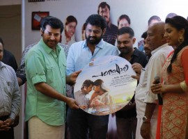 The songs of the upcoming Mammootty-Jewel Mary starrer