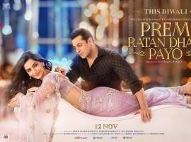 Salman Khan unveils logo of 'Prem Ratan Dhan Payo'