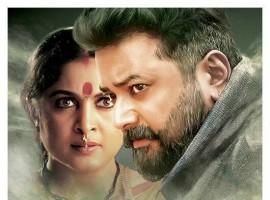 Aadupuliyattam is an upcoming horror comedy Malayalam film directed by Kannan Thamarakkulam. Actor Jayaram, Actress Jewel Mary and Ramya Krishnan in the lead role.