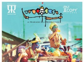 Mana Oori Ramayanam is an upcoming Kannada/Telugu bilingual film based on village backdrop, directed and produced by Versatile actor Prakash Raj. Music composer Maestro Ilayaraja is composing music for this movie.