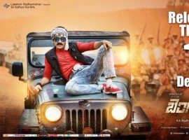 South Indian Actor Ravi Teja's Bengal Tiger First Look.