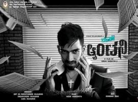 Run Antony is an upcoming Kannada film directed Raghu Shastry and produced by Vinay's brother Guru Rajkumar under their home banner, Vajreshwari Combines.