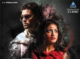 Ricky is an upcoming crime thriller film directed by Rishab Shetty and produced by SV Babu. Starring Rakshit Shetty and Haripriya in the lead roles.