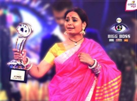 Actress Shruthi has become the winner of Bigg Boss 3 Kannada trophy, beating other contestants like Chandan, Master Anand, Pooja Gandhi and Rehman at the grand finale of the reality TV show on Sunday.