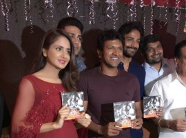 Sandalwood upcoming movie Jessie audio launched on Valentine's Day. Celebs like Puneeth Rajkumar, Dhananjay, Parul Yadav and others graced the event.