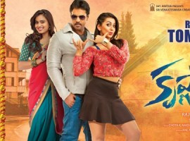 South Indian Actor Sunil's upcoming movie Krishnashtami First Look Poster.