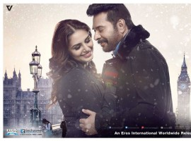 Mammootty, Huma Qureshi's White First Look Poster Revealed