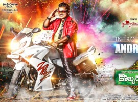 Telugu Actor Sampoornesh Babu's Kobbari Matta First Look.