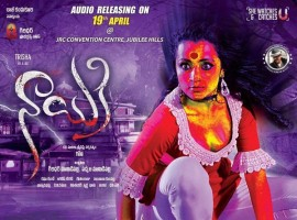 South Indian Actress Trisha's Nayaki First Look Poster.