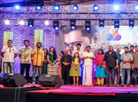 The entire cast and crew of the Malayalam blockbuster movie