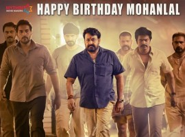 Check out Mohanlal's 'Janatha Garage' special poster.