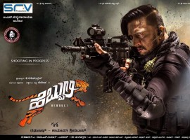 Hebbuli is an upcoming Kannada film written and directed by S. Krishna and produced by Raghunath and Sathyanarayan under the SRV Productions and Umapathy Productions banner. The film stars Sudeep and V. Ravichandran in the lead role. Kollywood actress Amala Paul makes her debut in Sandalwood, while P. Ravi Shankar, Kabir Duhan Singh and Ravi Kishan appear in the supporting role. The soundtrack of the movie was composed by Arjun Janya, while the cinematography is handled by A. Karunakar.