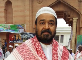 Actor Mohanlal took to micro-blogging site Twitter to wish their fans for Eid Mubarak by tweeting: