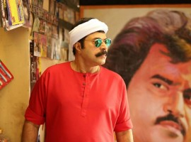 Kasaba is an upcoming Malayalam film written and directed by Nithin Renji Panicker and produced by Alice George. Starring Mammootty, Neha Saxena, Jagadish and Varalaxmi in the lead role, while Sampath Raj, Maqbool Salmaan, Shaheen Siddique and Siddique appears in the supporting role.
