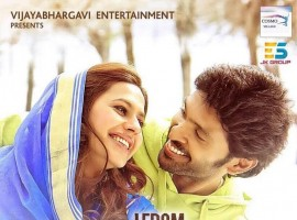 Wagah is an upcoming Tamil romantic film written and directed by GNR Kumaravelan. Starring Actor Vikram Prabhu, Actress Ranya Rao and Tulasi in the lead role.