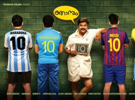 Welcome to Central Jail is an upcoming Malayalam comedy movie written by Benny P. Nayarambalam, directed by Sundar Das and produced under the Vaishaka Cinema banner. The film stars Dileep and Vedhika in the lead role, while Renji Panicker, Aju Varghese, Mohan Jose, Kalabhavan Haneef, Kailash, Suraj Venjaramoodu, Thesni Khan and Veena Nair appear in the supporting role. The soundtrack of the movie was composed by Berny-Ignatius.